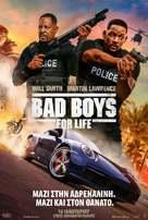 Bad Boys for Life - Greek Movie Poster (xs thumbnail)