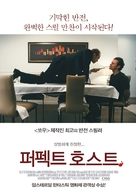 The Perfect Host - South Korean Movie Poster (xs thumbnail)