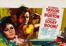 Boom - Belgian Movie Poster (xs thumbnail)