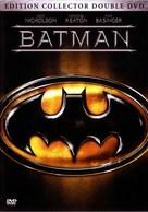 Batman - French DVD cover (xs thumbnail)