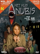 """Het huis Anubis"" - Dutch Movie Cover (xs thumbnail)"