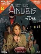 """Het huis Anubis"" - Dutch Movie Cover (xs thumbnail)"