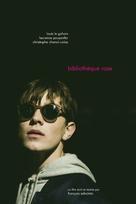 Bibliothèque rose - Movie Poster (xs thumbnail)