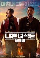 Bad Boys for Life - South Korean Movie Poster (xs thumbnail)
