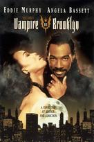 Vampire In Brooklyn - Movie Cover (xs thumbnail)
