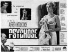 Psycho - Belgian Movie Poster (xs thumbnail)
