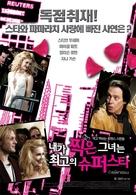 Delirious - South Korean Movie Poster (xs thumbnail)