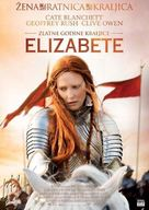 Elizabeth: The Golden Age - Croatian Movie Poster (xs thumbnail)