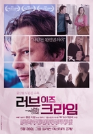 L'amour est un crime parfait - South Korean Movie Poster (xs thumbnail)