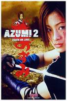Azumi 2 - Spanish Movie Poster (xs thumbnail)
