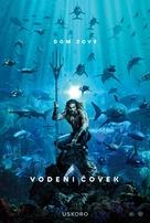 Aquaman - Serbian Movie Poster (xs thumbnail)