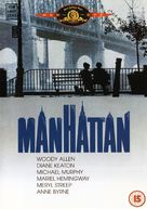 Manhattan - British DVD movie cover (xs thumbnail)