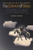 La science des rêves - Movie Poster (xs thumbnail)