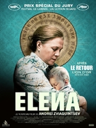 Elena - French Movie Poster (xs thumbnail)