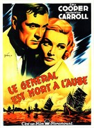 The General Died at Dawn - French Movie Poster (xs thumbnail)