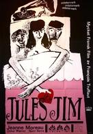 Jules Et Jim - Swedish Movie Poster (xs thumbnail)