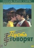 Digan lo que digan - Russian Movie Cover (xs thumbnail)