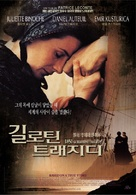 La veuve de Saint-Pierre - South Korean Movie Poster (xs thumbnail)