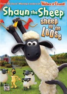 """Shaun the Sheep"" - Movie Cover (xs thumbnail)"