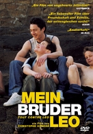 Tout contre Léo - German DVD cover (xs thumbnail)