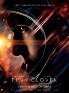 First Man - Slovak Movie Poster (xs thumbnail)