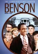 """Benson"" - DVD cover (xs thumbnail)"