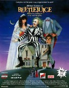 Beetle Juice - French Movie Poster (xs thumbnail)