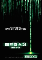 The Matrix Revolutions - South Korean Movie Poster (xs thumbnail)