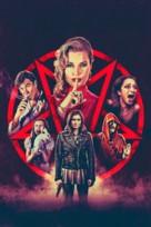 Satanic Panic - Key art (xs thumbnail)