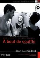 À bout de souffle - Italian DVD cover (xs thumbnail)