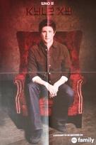 """""""Kyle XY"""" - Movie Poster (xs thumbnail)"""