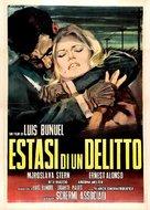 Ensayo de un crimen - Italian Movie Poster (xs thumbnail)