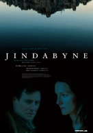 Jindabyne - French Movie Poster (xs thumbnail)