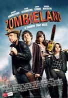 Zombieland - Australian Movie Poster (xs thumbnail)