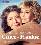 """""""Grace and Frankie"""" - French Movie Poster (xs thumbnail)"""