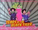 Fah talai jone - British Movie Poster (xs thumbnail)