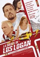 Logan Lucky - Spanish Movie Poster (xs thumbnail)