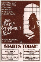 The House on Sorority Row - poster (xs thumbnail)