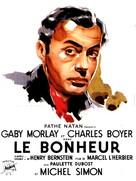 Le bonheur - French Movie Poster (xs thumbnail)