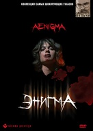 Aenigma - Russian DVD movie cover (xs thumbnail)