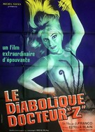 Miss Muerte - French Movie Poster (xs thumbnail)