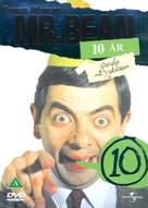 """Mr. Bean"" - Norwegian DVD movie cover (xs thumbnail)"