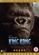 King Kong - British DVD cover (xs thumbnail)
