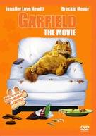 Garfield - DVD cover (xs thumbnail)