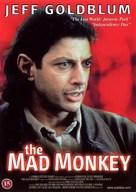 El sueño del mono loco - British DVD cover (xs thumbnail)