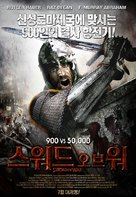 Barbarossa - South Korean Movie Poster (xs thumbnail)