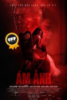 Ám Anh - Australian Movie Poster (xs thumbnail)