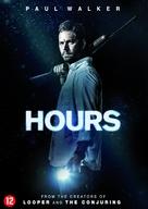 Hours - Dutch DVD cover (xs thumbnail)