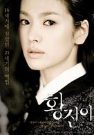 Hwang Jin-yi - South Korean Movie Poster (xs thumbnail)
