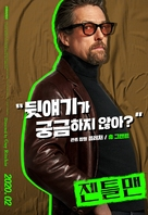 The Gentlemen - South Korean Movie Poster (xs thumbnail)